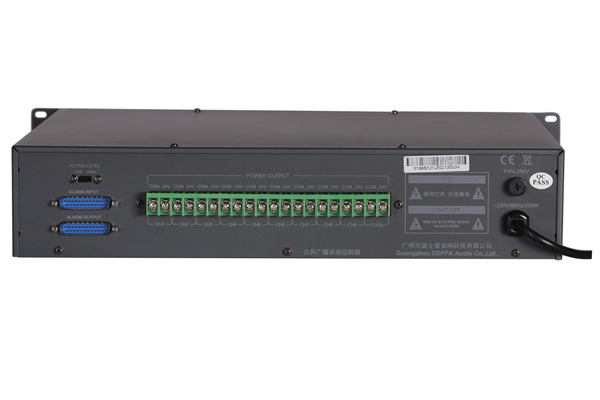 PA2188S 10 Channels Switching Power