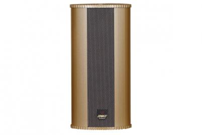 WS443 Dual Direction Column Speaker