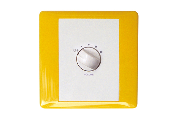 VC61 120W Volume Controller