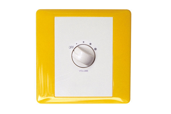 VC61 200W Volume Controller
