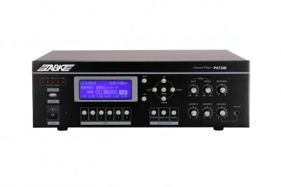 PA7245 450W 6 Zones All in One Amplifier with USB/Tuner/Timer/Paging